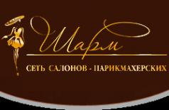 Логотип компании Шарм